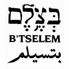 b'tselem